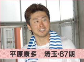月刊競輪WEB KEIRIN.JP