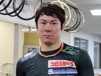 根田空史選手